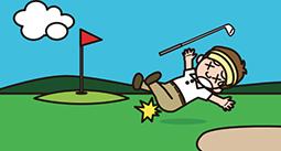 ゴルフ用品補償